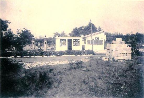 La Station en  Août 1959